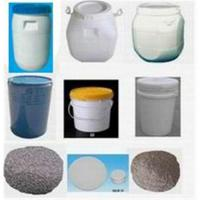 Buy cheap CalciumHypochlorite 65%-70% water treatment from wholesalers
