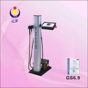 Buy cheap GS6.9 Optical fiber negative pressure fat -eliminating instrument product