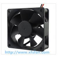 Buy cheap 70*70*25mm 12V/24V DC Black Plastic Brushless Cooling Fan DC7025 from wholesalers