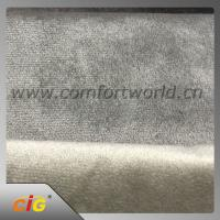 Buy cheap Chair / Sofa Upholstery fabric Chenille Jacquard Super Soft Velvet from wholesalers
