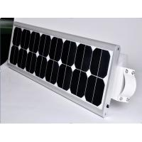 Buy cheap No Wiring Solar System Street Light , Solar Led Outdoor Lights Easy Installation from wholesalers