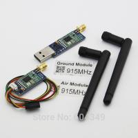 Buy cheap CRIUS LEA-GPS & MAG GPS V2 Module+ ArduPilot Mega 2.5.2 +3DR Radio 915Mhz Module from wholesalers