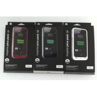 Buy cheap back-up battery case for iphone4 1500mah from wholesalers