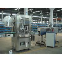 Buy cheap Automatic Sleeve And Shrink Labeling Machine (Shrink Sleeve for plastic square Bottles) from wholesalers