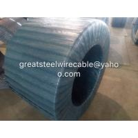 Buy cheap 1x7 PC Steel Wire Pc Steel Strand 1860MPA With Size 12.5mm For Construction product