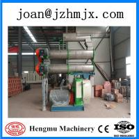 Buy cheap hengmu chicken/cattle/duck/pig feed pelletizer animal feed pellet machine from wholesalers