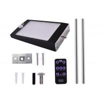 Buy cheap Mounting Pole Optional Dimming Solar Wall PIR Lights With 3 Light Modes from wholesalers
