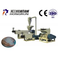 Buy cheap High Precision Granulating Machine Plastic Recycling With CE / ISO9001 product