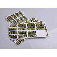 Buy cheap Print custom 3m strong adhesive light reflective vinyl die cut sheet sticker from wholesalers