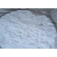 Buy cheap Barium Sulphate BaSo4 Barite for Oil Drilling 200 Mesh 4.1 Specific gravity from wholesalers