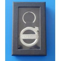 Buy cheap Metal keychain, keychain box, leather keychain box, printing logo from wholesalers
