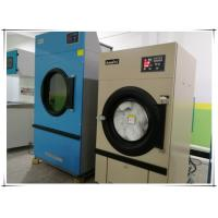 Buy cheap 35kg Industrial Washing Machine / Commercial Laundry Washer CE Approved from wholesalers
