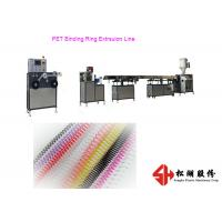 Buy cheap PVC PET Comb Binding Ring Plastic Strip Making Machine with Stainless steel Machine Material from wholesalers
