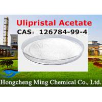 Buy cheap Medicine Raw Materials Ulipristal Acetate CAS 126784-99-4 Oral Emergency Contraception from wholesalers