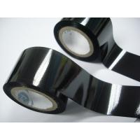 Buy cheap Hot Stamping Ribbons / Hot Coding Foil for Pharmaceutical, Food & Bbeverage industries, Coding Dates, No. from wholesalers