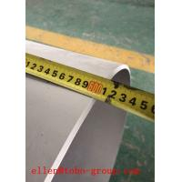 Buy cheap ASTM B163 UNS N06022 nickle-base seamless tube pipe Thickness: 1mm-40mm from wholesalers
