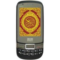 Buy cheap GSM Mobile Quran MQ72 from wholesalers