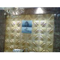 Buy cheap Embossed Home Wall Decor 3D Wall Background / Decorative Wall Paneling for KTV from wholesalers