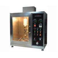 Buy cheap Wholesale Best Price Tracking Test Chamber from wholesalers