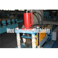 Buy cheap Cold Sheet Metal Roll Forming Machines with Excellent Anti - Bending Property from wholesalers