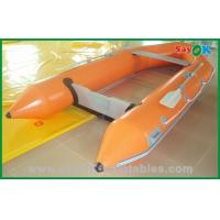 Buy cheap 470cm Deep-V Fiberglass PVC Inflatable Boats For Fun from wholesalers