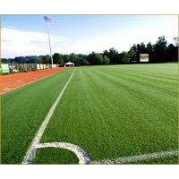 Buy cheap Hot Sale Double Green UV Resistance Artificial Grass For Football from wholesalers