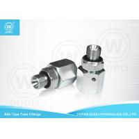 Buy cheap BSP Thread Hydraulic Pipe Fittings With Ed Seal Cushion And Metric Female 24 Degree Cone from wholesalers