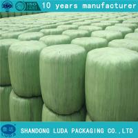 Buy cheap Low price width wrap for round hay bales from wholesalers