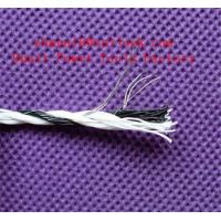 Buy cheap Electric Rope electric horse rope  Electric Polywire Fence from wholesalers