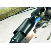 Buy cheap Heat Shrinkable Medium Wall Tubing With Adhesive from wholesalers