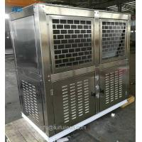 Buy cheap RFJ Bitzer 4GE-23Y Refrigeration Controls Box Type Air - Cooled Condenser Unit For Deep Freezer from wholesalers