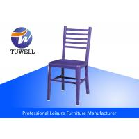 Buy cheap Durable Comfortable Replica Emeco Navy Side Chair With Metal Back from wholesalers