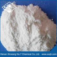 Buy cheap flocculant  Anionic polyacrylamide from wholesalers