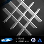Buy cheap 2014 Popular 600*600 Aluminum Open Ceiling/ aluminum grid ceiling price from wholesalers