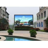 Buy cheap 960Mm x 960mm HD Large Outdoor Rental LED Display Billboard High reliability from wholesalers