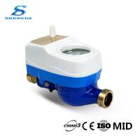 Buy cheap 1/2 inch Lora remote wireless AMR prepaid  smart  water meter DN15 from wholesalers
