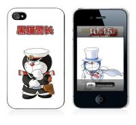 Buy cheap 3D Phone Case-Doraemon from wholesalers