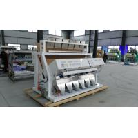 Buy cheap Nuts Color Sorter Machine with RGB camera,nuts color sorting machine china manufacturer from wholesalers