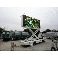 Buy cheap RGB P12.8 60HZ Full Color truck mounted led screen 12bit High Intensity for rental , 220V / 110V from wholesalers