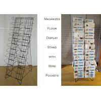 Buy cheap Floding Black Metal Magazine Rack / 20 Pockets Wire Spinner Rack Display from wholesalers