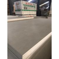 Buy cheap 1220*2440*12,16,18mm poplar core E1/E2 glue birch  plywood from wholesalers
