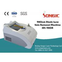 Buy cheap Portable 30w 980 nm Diode Laser Red Vein Removal Machine With SGS from wholesalers