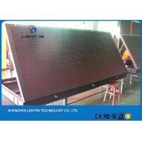 China Waterproof Front Service P20 Outdoor LED Display Module 320 X 160mm , 6000 cd / sqm on sale