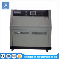 Buy cheap UV Accelerated Weathering Tester / UV Lamp Accelerated Testing Chamber from wholesalers