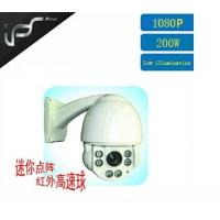 Buy cheap 2.0 MP mini HD IP smart speed dome camera from wholesalers