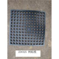 Buy cheap 1 Inch plastic Tile Grid  Mosaic setting grid from wholesalers