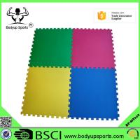 Buy cheap Colorful EVA Soft Gym Foam Tatami Puzzle Mats from wholesalers