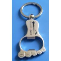 Buy cheap openers, bottle openers, letter openers, can openers, envelop opener from wholesalers
