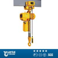 Buy cheap YT Best quality 5 ton electric chain hoist from wholesalers