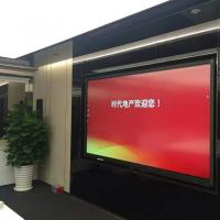 "Buy cheap 98""  Interactive LED touch panel  all-in-one  For meeting Room, Remote training, long-distance interview product"